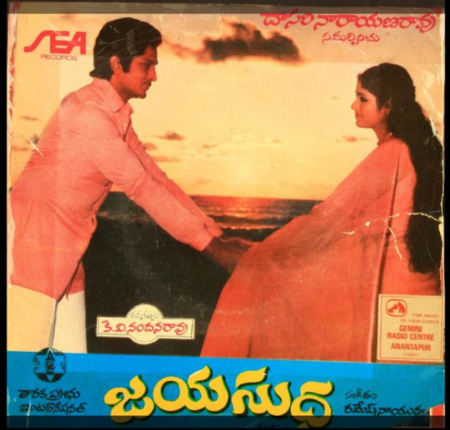 Image Result For Telugu Full Movie